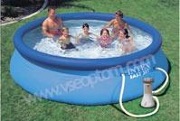Надувной бассейн Еasy Intex (Интекс) Easy Set Pool  56420