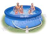 Надувной бассейн Еasy Intex (Интекс) Easy Set Pool  56422